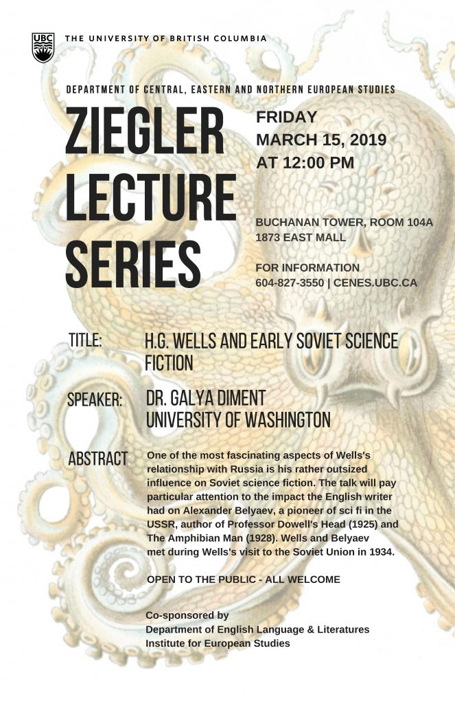 Poster with image of octopus and lecture details